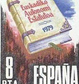 """Cs Euskadi tacha de """"delirio"""" la propuesta nacionalista para la ponencia vasca de autogobierno"""
